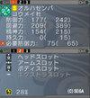 Haruru_1446