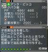 Haruru_1456