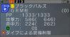 Haruru_1490