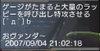 Haruru_1494