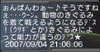 Haruru_1497