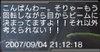 Haruru_1503