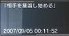 Haruru_1505