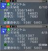 Haruru_1529