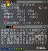 Haruru_1576