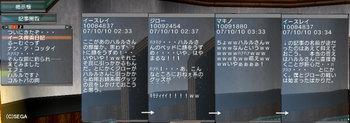 Haruru_1657