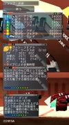 Haruru_1729