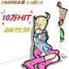 Haruru_1844