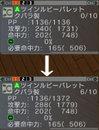 Haruru_2078