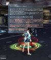 Haruru_2299