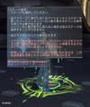 Haruru_2367