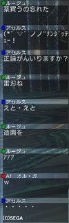 Haruru_2377