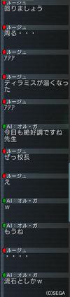 Haruru_2418