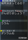 Haruru_2449