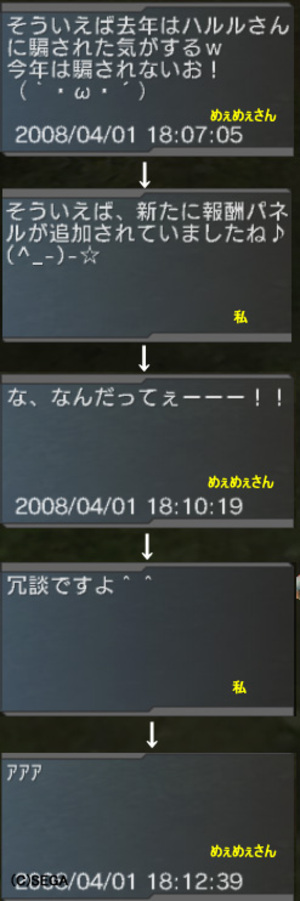 Haruru_2493
