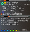 Haruru_2535