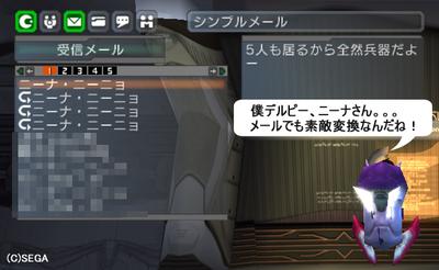 Haruru_2715