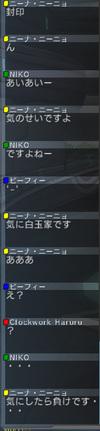 Haruru_3010