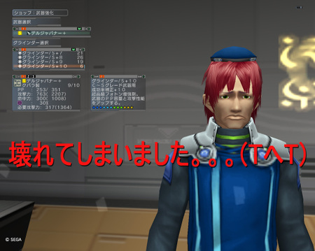 Haruru_3125