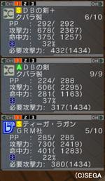 Haruru_3357