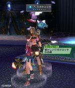 Haruru_3377