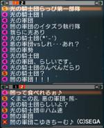 Haruru_3381