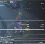 Haruru_3417