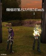 Haruru_3425