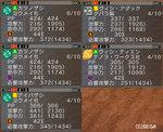 Haruru_3523