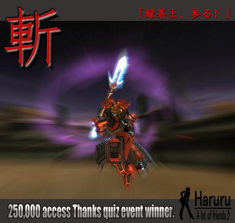 Haruru_3539