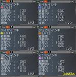 Haruru_3553