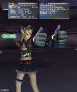 Haruru_3561
