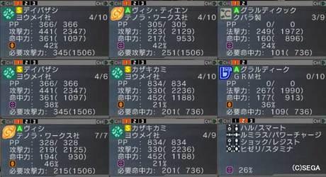 Haruru_3710