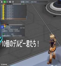 Haruru_3802