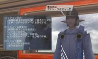 Haruru_3840
