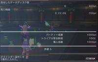 Haruru_3842