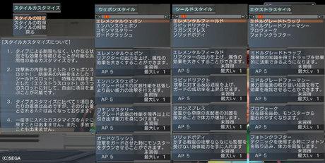 Haruru_3879