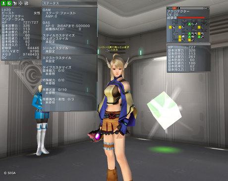 Haruru_3884