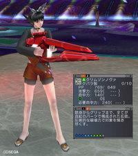 Haruru_3896