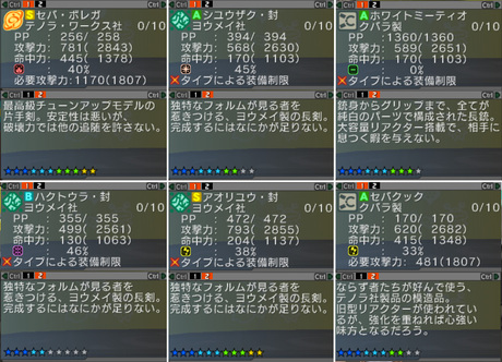 Haruru_3897_2