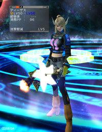 Haruru_3981
