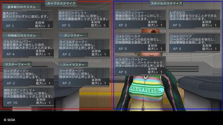 Haruru_3984