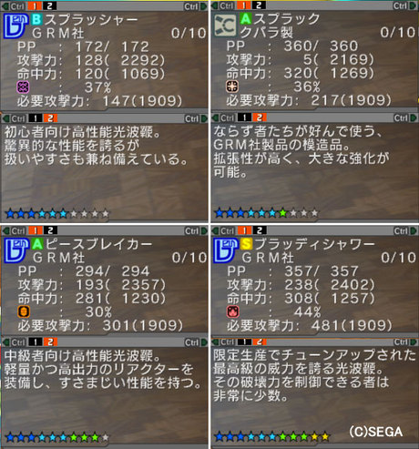 Haruru_3987