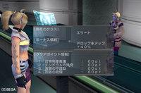 Haruru_3989
