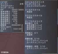 Haruru_3990