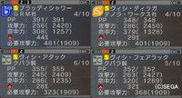 Haruru_3992