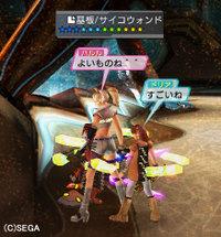 Haruru_3993