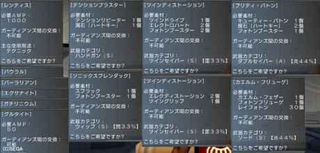 Haruru_4136