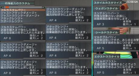 Haruru_4137