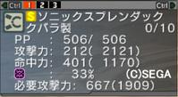 Haruru_4142
